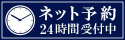 西京極駅の川村歯科医院 歯科/歯医者の予約はEPARK歯科へ